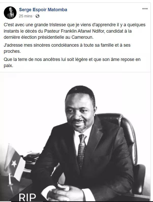Serge Matomba announced Prophet Frank's death